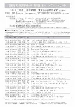 20170622_70 (2).jpg