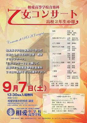 高2乙女OL_01.jpg