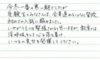 20170113_001.jpg