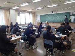 2理科 宇野先生 リモート.jpg