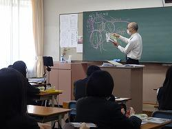 5世界史 藤澤先生.jpg