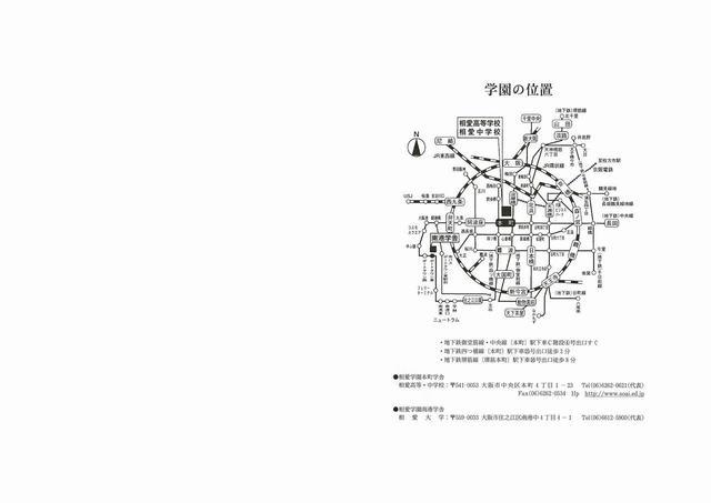 H29_高校音楽科冬期講習会・認定テスト02.jpg
